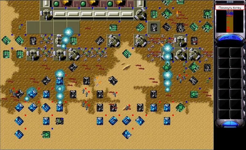Скачать dune 2000 русская версия игры.